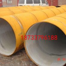 新乡/大口径三布五油防腐钢管厂家(广安今日推荐)图片