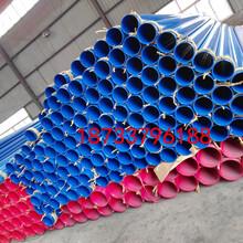 大兴安岭 排污防腐钢管厂家(创新)图片