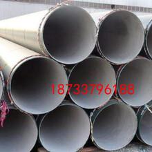 黔南直缝排水用环氧煤沥青防腐钢管实体厂家%价格环保推荐图片