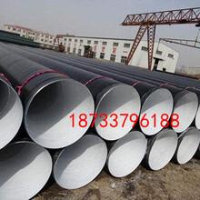 泸州 钢套钢保温钢管厂家(创新)图片