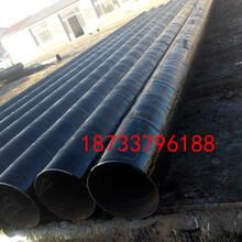 安阳 水泥砂浆防腐钢管厂家图片