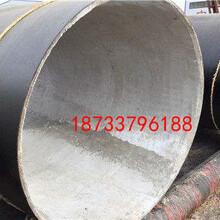 邵阳 小口径涂塑钢管厂家价格优惠图片