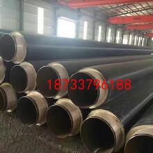资阳 黑夹克保温钢管厂家(多少-吨)图片