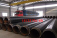 黑龍江 聚氨酯保溫鋼管資訊