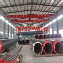 扬州 高温蒸汽保温钢管厂家保证质量图片