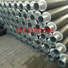 黃石DN 鋼套鋼保溫鋼管廠家(防腐;推薦)圖片