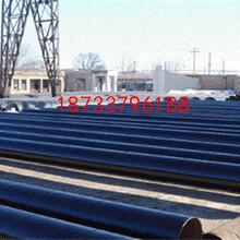 商丘 2pe防腐钢管厂家(技术;资讯)图片