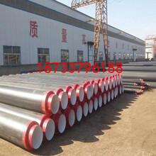 許昌 發泡聚氨酯保溫鋼管 廠家(創新)圖片