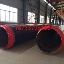 专业生产/山西加强级一布两油防腐钢管厂家价格(质高价低)图片
