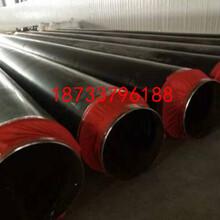 丽水大口径饮水用环氧煤沥青防腐管道厂家%价格管材管件图片