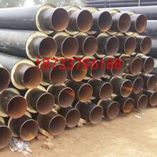 十堰 环氧树脂防腐钢管厂家保证质量图片