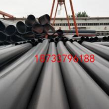 鹰潭无缝环氧煤沥青防腐钢管厂家-(技术;资讯)图片
