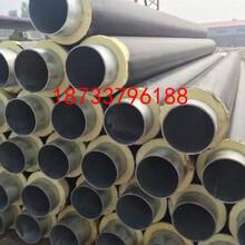甘孜DN 環氧樹脂防腐鋼管廠家(防腐;推薦)圖片