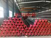 鶴崗 鋼套鋼保溫鋼管廠家(多少錢-米)