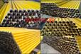 架空保溫鋼管呼和浩特廠家%價格(資訊:推薦)