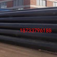 海口 大口徑涂塑鋼管廠家(多少錢-米)圖片