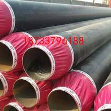 迪庆小区供暖保温钢管资讯√图片