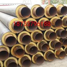 甘肃 发泡聚氨酯保温钢管 厂家-(技术;资讯)图片