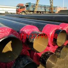 焦作 直缝钢管厂家(创新)图片