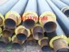 辽阳直埋保温钢管厂家(技术;资讯)