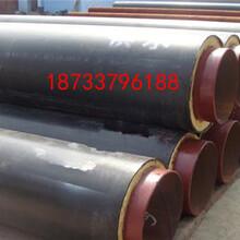 舟山 大口径涂塑钢管厂家保证质量图片