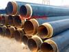 辽阳 发泡聚氨酯保温钢管 厂家(技术;资讯)