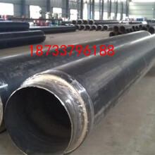 黑龙江 保温钢管厂家-(技术;资讯)图片