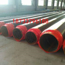 泰安高温蒸汽保温钢管厂家直销-质优价廉图片