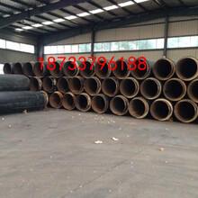 宿遷 聚氨酯保溫鋼管廠家(多少錢-米)圖片