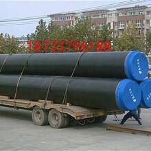 专业生产/汉中dn40消防涂塑钢管厂家价格(质高价低)图片