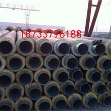 海口鋼套鋼保溫鋼管實體廠家%價格環保推薦圖片
