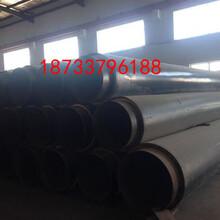 衡阳 小口径涂塑钢管厂家-(技术;资讯)图片