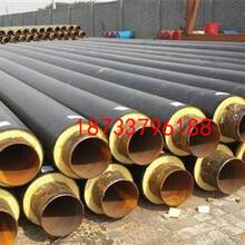 宜昌 环氧煤沥青防腐钢管厂家价格优惠图片