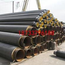 温州小口径精密钢管厂家-防腐引荐dn图片