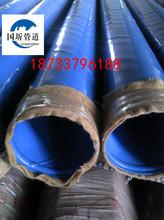 莆田 大口径涂塑钢管厂家保证质量图片