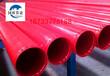 哈尔滨 天然气3pe防腐钢管厂家保证质量