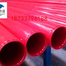 汕头定制化工环氧煤沥青防腐钢管厂家-产品认证图片