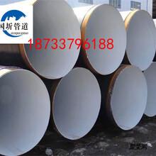 手缠式3PE防腐钢管宜宾厂家%价格(资讯:推荐)图片
