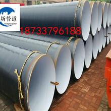 內江DN 普通級3pe防腐鋼管廠家(防腐;推薦)圖片