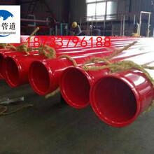 生产厂家/衡阳大口径一布两油防腐钢管厂家价格&货到付款图片