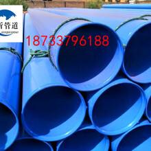 洛陽 鋼套鋼保溫鋼管廠家(多少錢-米)圖片