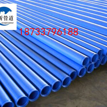 专业生产/阳江供热工程热力直埋保温管厂家价格(质高价低)图片
