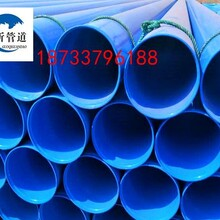 恩施 2pe防腐钢管厂家(多少-吨)图片