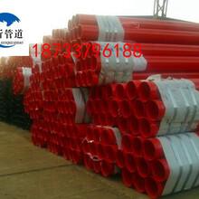 铁岭 环氧粉末防腐钢管厂家图片