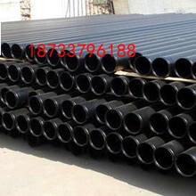 北京 內外涂塑鋼管廠家(多少錢-米)圖片