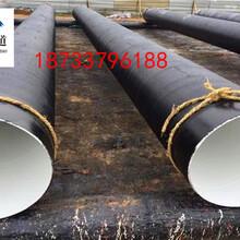 凉山 饮水用涂塑钢管厂家(技术;资讯)图片