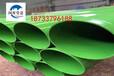 宜春 環氧粉末防腐鋼管廠家保證質量