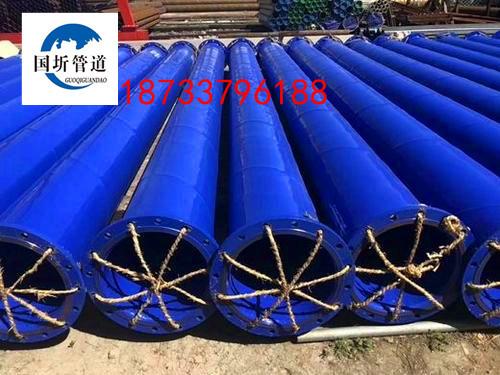 聊城大口径环氧煤沥青防腐钢管厂家(创新)