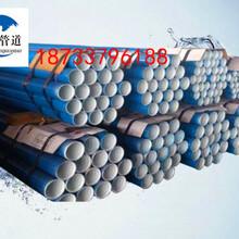 塑钢缠绕管海口厂家%价格(资讯:推荐)图片