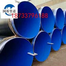杭州 涂塑鋼管資訊√圖片